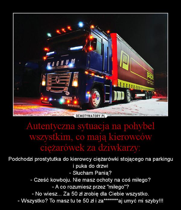 http://img2.demotywatoryfb.pl//uploads/201310/1381456779_ose13j_600.jpg