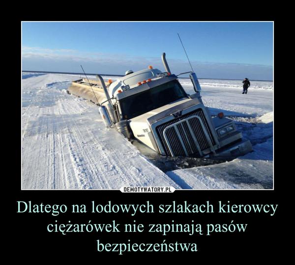 1457349116_fkafwc_600.jpg