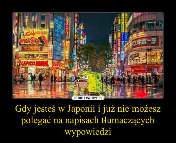 Gdy jesteś w Japonii i już nie możesz polegać na napisach tłumaczących wypowiedzi –