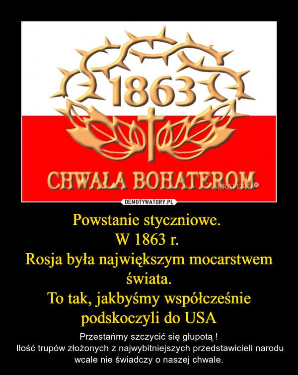 1485640116_hqgfet_600.jpg