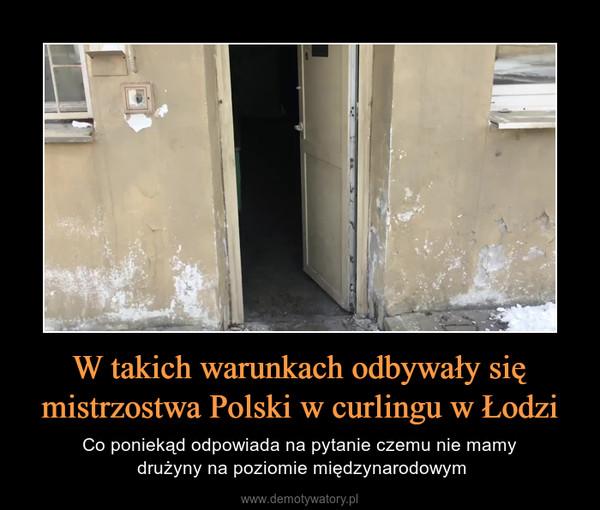W takich warunkach odbywały się mistrzostwa Polski w curlingu w Łodzi – Co poniekąd odpowiada na pytanie czemu nie mamy drużyny na poziomie międzynarodowym