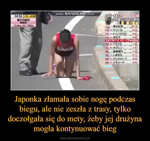 Japonka złamała sobie nogę podczas biegu, ale nie zeszła z trasy, tylko doczołgała się do mety, żeby jej drużyna mogła kontynuować bieg –