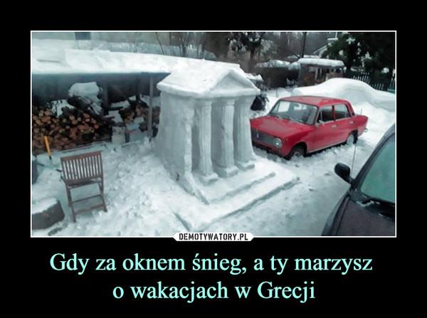 Gdy za oknem śnieg, a ty marzysz o wakacjach w Grecji –