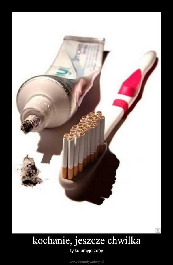 Как бросить курить м адд