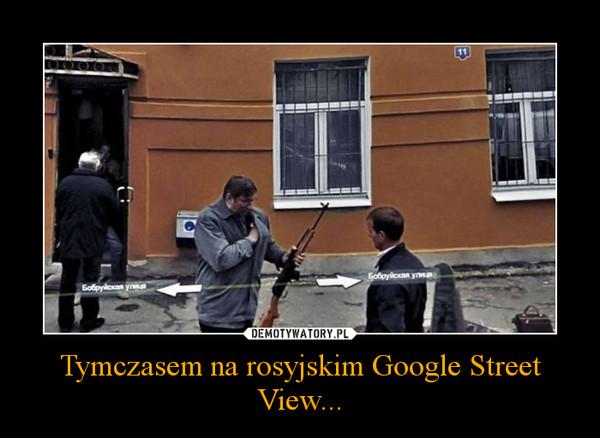 http://img2.demotywatoryfb.pl/uploads/201208/1346278599_0ikjpk_600.jpg