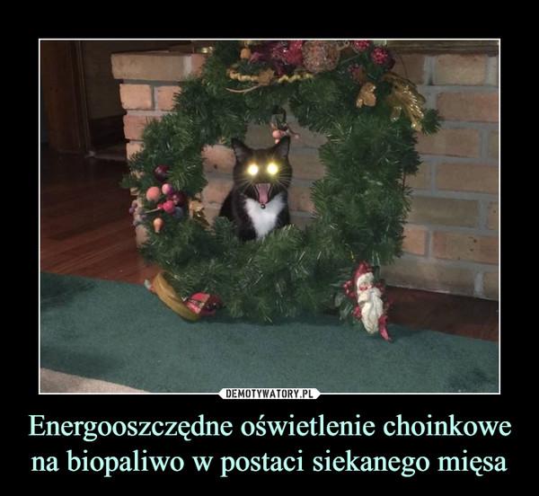 1545252214_ooxoti_600.jpg